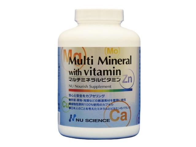 マルチミネラルビタミン (180カプセル) ~植物性原料(オーガニック)100%使用!~
