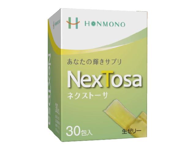 HONMONO 「NexTosa (ネクストーサ) ゼリータイプ (5g×30包)」 ~細胞のコミュニケーションを担う糖鎖栄養素~