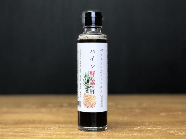 京丹後フルーツガーリック 「フルーツガーリック入り パイン酵素酢 (150ml)」 ~生体エネルギー活用商品~