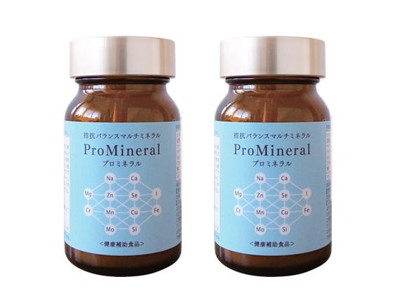 プロミネラル (300mg×100粒) 2個セット ~マルチミネラル~