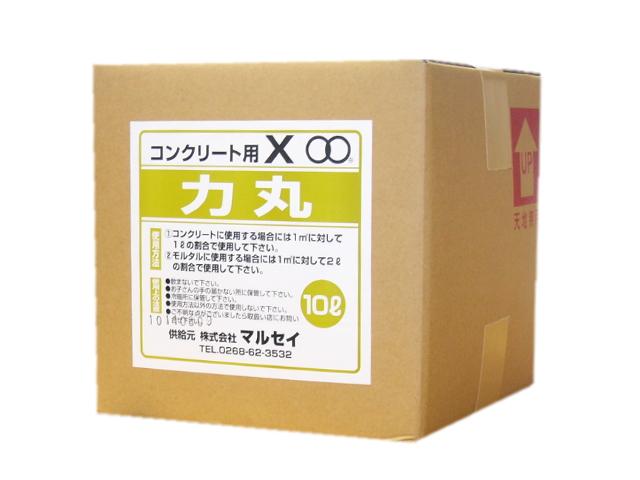 コンクリート用X力丸 (10リットル) ~生体エネルギー応用商品~