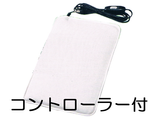 【コントローラー付】 生体エネルギー発生装置 L型 (900×1900mm) ~生体エネルギー応用商品~