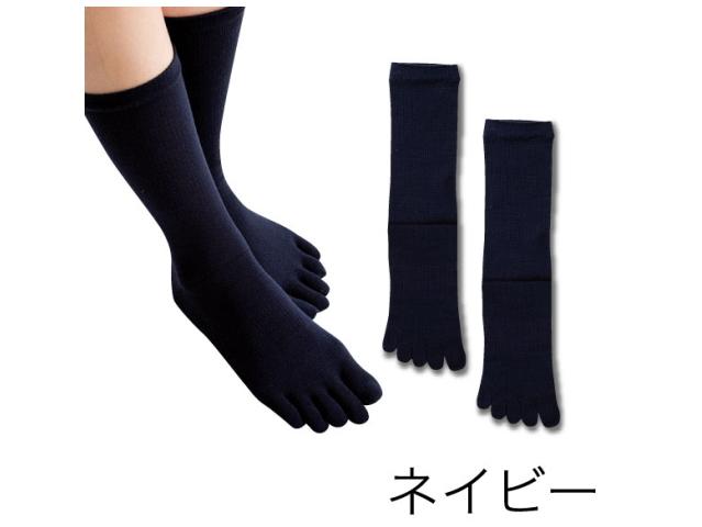 オーラ シルク混婦人5本指ソックス ~オーラストーンシリーズ~