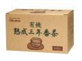 Ohsawa 「有機熟成三年番茶 ティーバッグ (20包)」 〜京都産有機茶葉100%〜