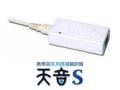 携帯端末用誘導翻訳器 「amane 天音 (あまね) S」 〜生体エネルギー応用商品〜