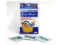 サーフセラ 『安心やさい』 (1g×25包) 〜農薬を除去して、安心な野菜を食卓へ〜