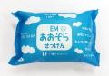 EMあおぞらせっけん (115g) 〜化学物質を一切含まない、石鹸素地100%の無添加石鹸〜