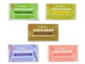 ココウェル ココソープ (95g) 〜オーガニックバージンココナッツオイルの洗顔ソープ〜