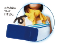 「マルチクールミニ」 〜クロッツ夏用ひんやりシリーズ〜