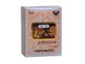 金印えんめい茶 (ティーバッグ5g×60包) 〜生体エネルギー活用商品〜