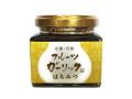 京丹後フルーツガーリック 「フルーツガーリックはちみつ」 (110g) 〜生体エネルギー活用商品〜