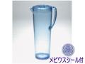 「神水用 ブルーボトル」 (1.2リットル) ★メビウスシール付