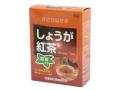 しょうが紅茶 (ティーバッグ32袋入り) 〜生体エネルギー活用商品〜