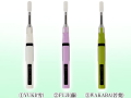 ソーラー歯ブラシ 「ソラデーN4」 〜光触媒とマイナス電子の新しい歯ブラシ〜