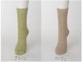 TAKEFU 竹布  杢(もく)ソックス (22〜24cm・25〜27cm)【男女共用】 〜癒しと生命力をもたらす天然素材〜