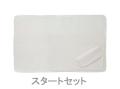 TAKEFU 竹布 ナプキン スタートセット 〜癒しと生命力をもたらす天然素材〜