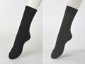 TAKEFU カラー 竹布 ソックス(25〜27cm)【男性用】 〜癒しと生命力をもたらす天然素材〜