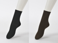 TAKEFU カラー 竹布 ソックス(23〜25cm)【女性用】 〜癒しと生命力をもたらす天然素材〜