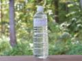Amana 屋久島の酵素水 プレーン (1000ml) 〜テネモス商品〜 ※飲料用ではございません。