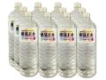 湧泉玉水 1.8L×12本 1ケース 〜貴重な天然有機ゲルマニウムを含んだ世界的名水〜