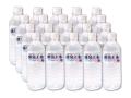 湧泉玉水 500ml×20本 1ケース 〜貴重な天然有機ゲルマニウムを含んだ世界的名水〜