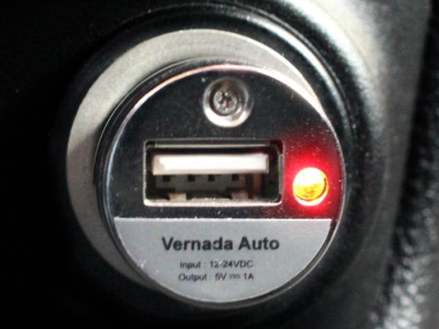 電磁波プロテクト 「SPINOR スピノル 車用」 ~シガーソケットタイプの車の中の電磁波対策~