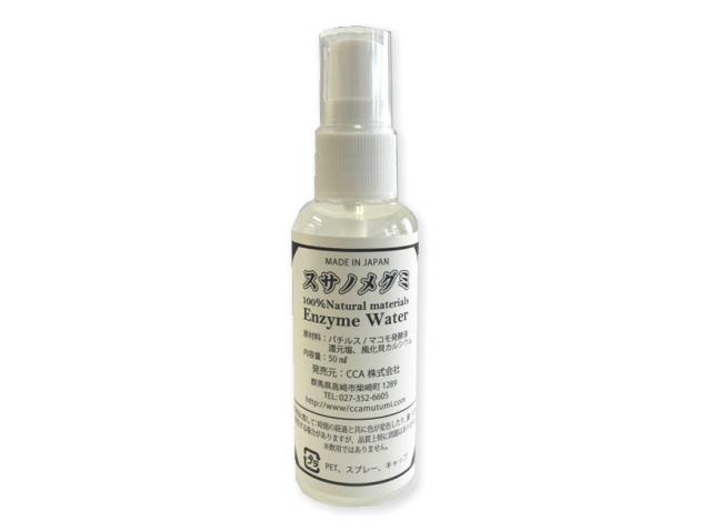 スサノメグミ スプレー (50ml・100ml) ~マコモ発酵液~