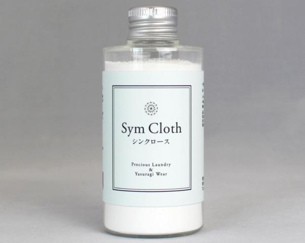 ランドリーパウダー 「シンクロース」 ~洗うだけで癒しの衣類に!~