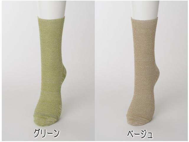 TAKEFU 竹布  杢(もく)ソックス (22~24cm・25~27cm)【男女共用】 ~癒しと生命力をもたらす天然素材~