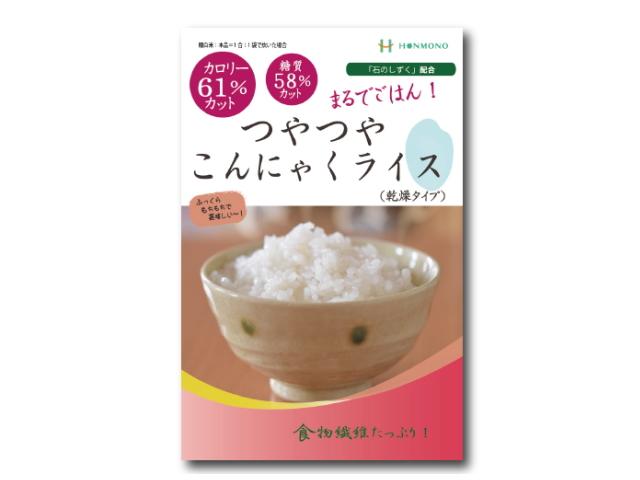 「つやつやこんにゃくライス (乾燥タイプ60g×7袋)」 ~美味しく♪楽しく♪満足感のあるカロリー・糖質カット食♪~