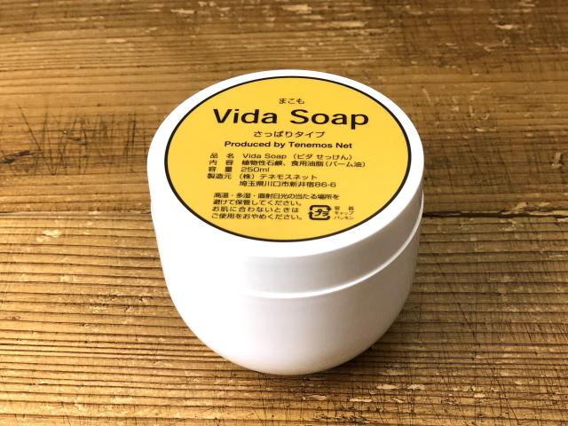 Vida Soap (ビダ石鹸) さっぱりタイプ まこも 250g ~テネモス商品~