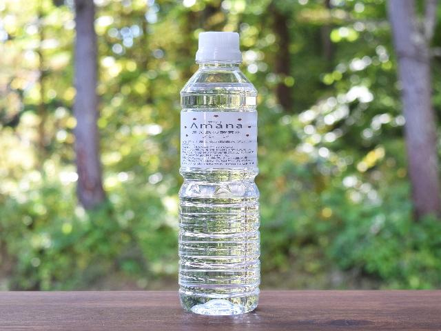 Amana 屋久島の酵素水 ガジュツ (500ml) ~テネモス商品~ ※飲料用ではございません。