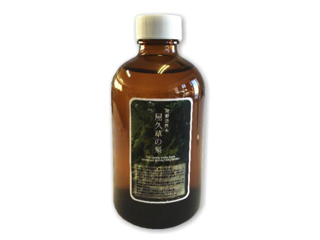 発酵活性水 「屋久草の泉 (250ml)」 ~テネモス商品~ ※飲料用ではございません。