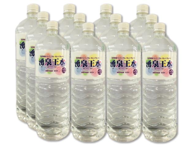 【定期購入】 湧泉玉水 1.8L×12本 1ケース ~貴重な天然有機ゲルマニウムを含んだ世界的名水~