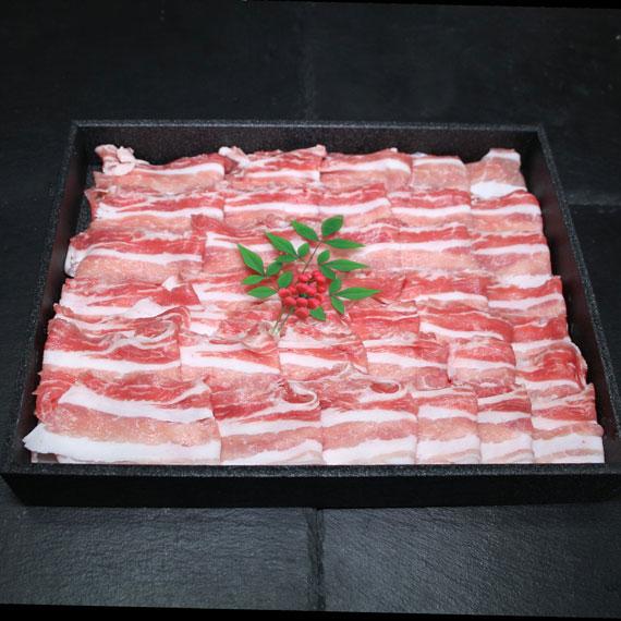 鹿児島県産黒豚バラしゃぶしゃぶ用 約500g