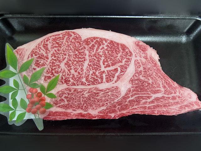 鹿児島県産黒毛和牛 特選サーロインステーキ 約200g