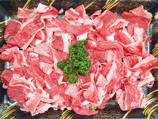 鹿児島県産 黒毛和牛 小間切れ 約400g