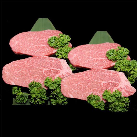 鹿児島県産黒毛和牛A4-A5ランク ヒレステーキ 約150g×4枚
