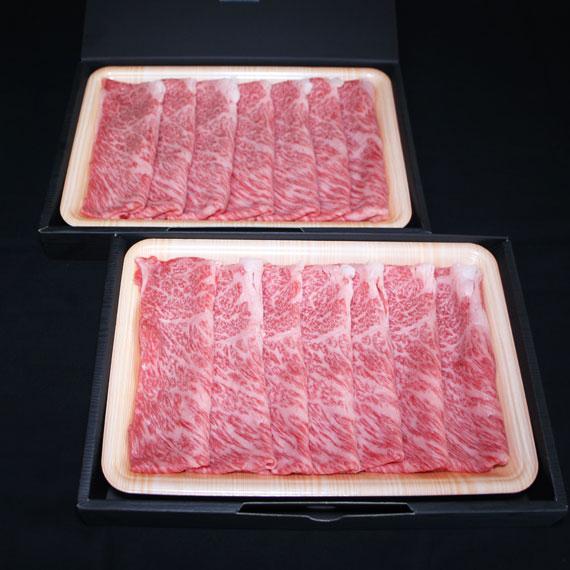 鹿児島県産黒毛和牛A4-A5ランク 肩ロース すき焼き用 約1000g(約500g×2)