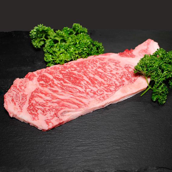 鹿児島県産黒毛和牛A4-A5ランク サーロインステーキ 約180g×1枚
