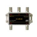【ソリッド】#BPK-K4EA 共同受信用 4分配器 全端子電流通過型 DHマーク取得 地デジ BS CS 対応 屋内用 アンテナ分配器 ソリッドケーブル SOLIDCABLE アンテナ 同軸ケーブル【SOLID アンテナ部品】