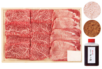 【数量限定】【希少品】吟撰焼肉セット(牛タン・カイノミ)2~3人前