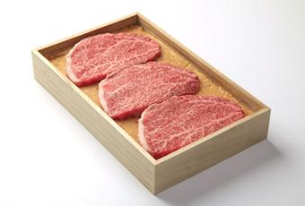 味噌漬 牛肉モモ肉