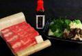 お取寄せプチグルメ便 すき焼セット(上バラ肉)
