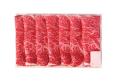 すき焼セット(上ロース肉395g・たれ付・木箱入)