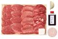 一口牛ヒレと牛タンの焼肉セット〈木箱入・たれ付〉