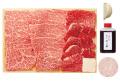 吟撰焼き肉セット〈木箱入・たれ付〉