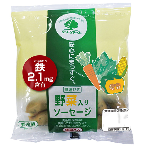 グリーンマーク 野菜入りソーセージ 70g