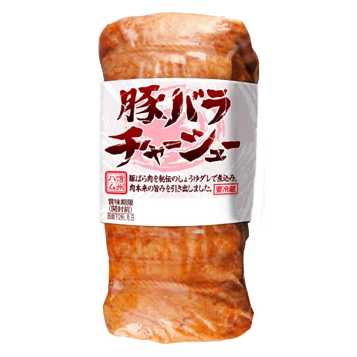 煮豚バラチャーシュ
