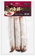 信州白樺サラミ 60g